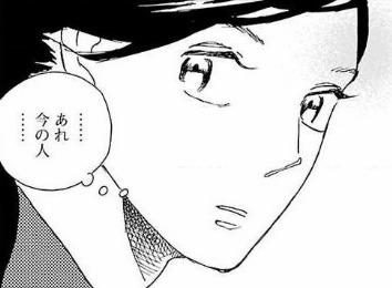 『あした死ぬには、』雁須磨子