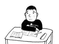 『高校生のブルース』劔樹人